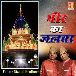 Listen to Hum Diwane Hai Waris Piya Ke songs from Peer Ka Jalwa