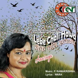 Leke Chali Hawa songs