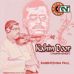 Kahin Door songs