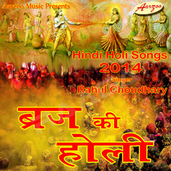 Listen to Manmohan Man Mein songs from Brij Ki Holi 2014