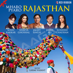 Listen to Ek Pardesi songs from Mharo Pyaro Rajasthan
