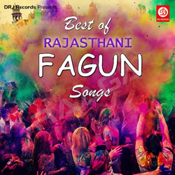 Listen to Laaja Maro Raakh songs from Best Of Rajasthani Fagun Songs (Rajasthani)