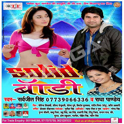 Listen to Karihaiyan Me Uthe Darad Ho songs from Solid Body