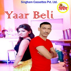 Yaar Beli songs