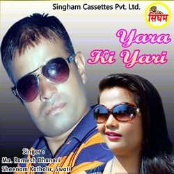 Listen to Jhanjhra Ke Mol songs from Yara Ki Yari