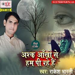 Ashk Aankho Se Hum Pi Rahe Hai
