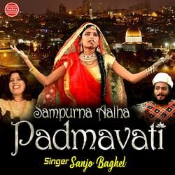 Sampurna Aalha Padmavati songs