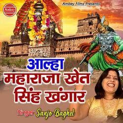 Aalha Maharaja Khet Singh Khangar songs