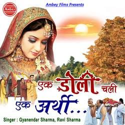 Ek Doli Chali Ek Arthi songs