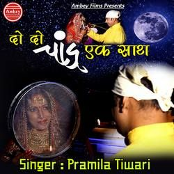 Do Do Chand Ek Sath songs