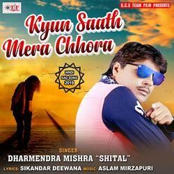 Kyun Saath Mera Chhora songs