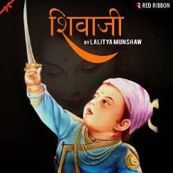Shivaji songs