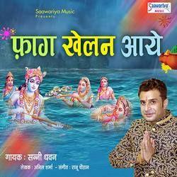 Faag Khelan Aaye songs