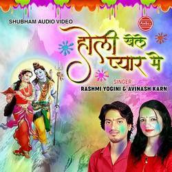 Holi Khele Pyar Me songs