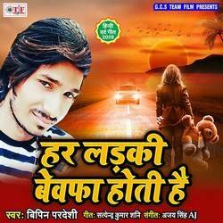 Har Ladki Bewafa Hoti Hai songs