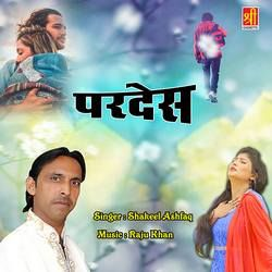 Listen to Jafa Karne Wala Wafa Kiya songs from Pardesh