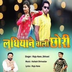 Ludhiyane Wali Chhori songs
