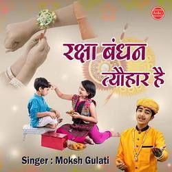 Raksha Bandhan Tyohar Hai songs