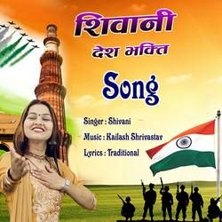 Shivani Desh Bhakti Song songs