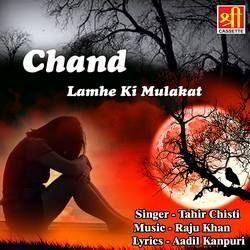 Chand Lamhey Ki Mulakaat songs