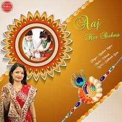 Aaj Har Bahna songs
