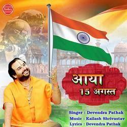 Listen to Aaya 15 August songs from Aaya 15 August