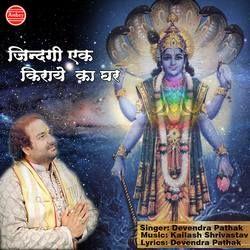 Listen to Zindagi Ek Kiraye Ka Ghar songs from Zindagi Ek Kiraye Ka Ghar