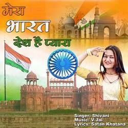 Mera Bharat Desh Hai Pyara songs