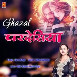 Pardeshiya songs