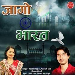 Jago Bharat songs