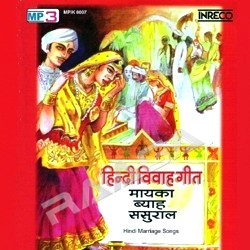 Listen to Ghorowa Par Chadke Aye songs from Hindi Bibah Geet - Vol 1