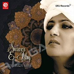 Listen to Sona Piya Masoom Piya songs from Suroor E Ishq (Suffi)