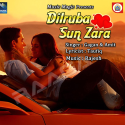 Listen to Dhere Dhere (M) songs from Dilruba Sun Zara