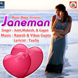Listen to Chale Aavo Meri Jaana songs from Janeman