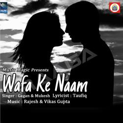 Faas Gaya Re Dil Bechara songs