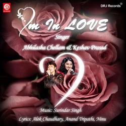 Listen to Aa Bharlu Tujhko Bahome songs from Im In Love