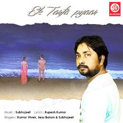 Ek Tarfa Pyar
