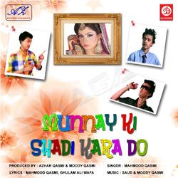 Munnay Ki Shadi Karado