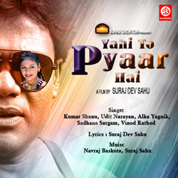Listen to Mama Mama songs from Yahi Toh Pyar Hai