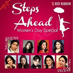 Listen to Aise Nahi Jiya Lage songs from Steps Ahead - Women's Day Special