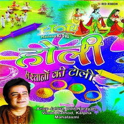 Listen to Rang Daar Gaye Re Goriya songs from Holi Mastano Ki Toli