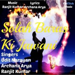 Solah Baras Ki Jawaani