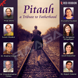 Listen to Har Kaam Ho Raha Hai songs from Pitaah - A Tribute To Fatherhood