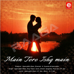 Listen to Tum Jante Ho Mujhako songs from Main Tere Ishq Mein