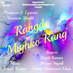 Listen to Dhan Dhan songs from Rangde Mujhko Rang