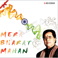 Listen to Roye Dharti Roye Amber (Challenges) songs from Mera Bharat Mahan