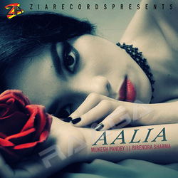 Listen to Jab Tera Khat songs from Aalia