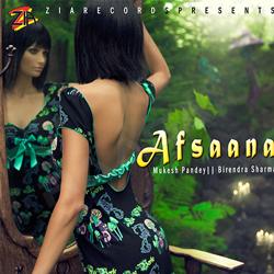 Listen to Bhula Ke Sare Gham songs from Afsaana