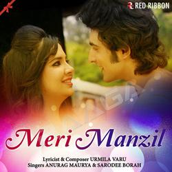 Meri Manzil