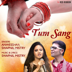 Listen to Tum Sang songs from Tum Sang